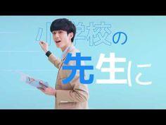 (1) 帝京平成大学 CM (15秒)2017.12 - YouTube Visual Advertising, Video Advertising, Advertising Design, Cg, 22nd Birthday, Life Video, Motion Graphics, Affiliate Marketing, Animation