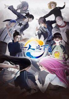 Musim Kedua Dari Hitori No Shita The Outcast Free Anime Movie Watch