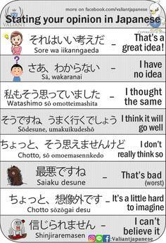 Danke, dass ich auch Japanisch von dir lernen darf, du mir hilfst. ありがとうございます. DANKE DAIZO. ☀