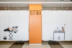 Parc d'Atencions, Hospital Vall d'Hebron Barcelona on Behance
