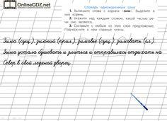 4 класс математика печатная тетрадь решебник моро