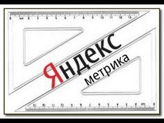 Анализ рекламной кампании с помощью Яндекс.метрики | Блог Татьяны Шевчук
