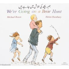 We're Going on a Bear Hunt (English and Urdu)
