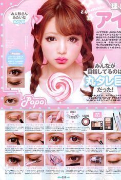 Most popular tags for this image include: fashion, makeup, gyaru, make up and japanese Lolita Makeup, Gyaru Makeup, Ulzzang Makeup, Asian Make Up, Eye Make Up, Mode Lolita, Japanese Makeup, Japanese Fashion, Korean Makeup Tutorials