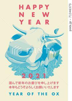 2021年 年賀状テンプレート「2色デザイン年賀状」シリーズ #2021年賀状 #年賀状テンプレート #2021年 #令和3年 #丑年 #年賀状 #テンプレート