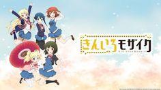 Crunchyroll Adds 'Kiniro Mosaic' For Summer 2013 Anime Lineup