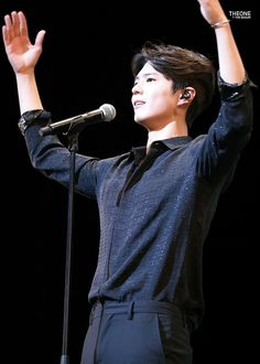 Bo Gum, Kobe, Concert, Park, Twitter, Concerts, Parks, Cuba