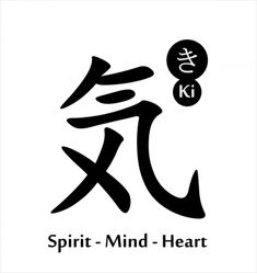 ki. spirit. energy. (I already have this; I wanted to confirm the meaning - th)