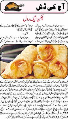 Urdu Chicken Egg Roll Recipe