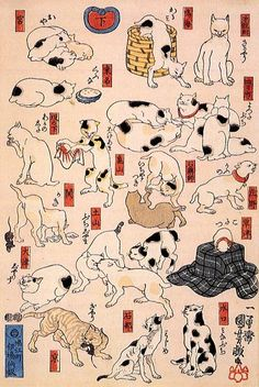 Cats for the 53 Stations of the Tokaido (3) - Kuniyoshi  其のまま地口・猫飼好五十三疋・下