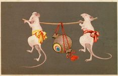Japanese Animals, Japanese Drawings, Japan Art, Garden S, Vintage Japanese, Vintage Cards, Art Inspo, Concept Art, Kawaii