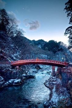 Nikko, Japan, photo by FrancoisCad Nikko, Places To Travel, Places To See, Beautiful World, Beautiful Places, Last Minute Travel, Art Japonais, Photos Voyages, Dojo