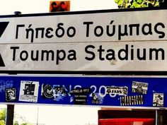 TOUMPA STADIUM | PAOK -G4- Football, Sports, Fun, Soccer, Hs Sports, Futbol, American Football, Sport, Soccer Ball