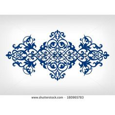 Vector vintage baroque calligraphy border frame card ornament flower motif arabic islamic retro pattern ornate