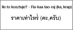 Ile to kosztuje? Przyda się każdemu, kto lubi odwiedzać #tajskie bazary i targi :)