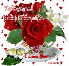 gif kokkina triantafylla Good Morning Good Night, Projects To Try, Love, Flowers, Plants, Gifts, Beautiful, Roses, Amor