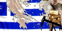 Να γιατί η Ελλάδα είναι πάμπλουτη και δυστυχώς, οι μόνοι που δεν το ξέρουν είναι οι Έλληνες…