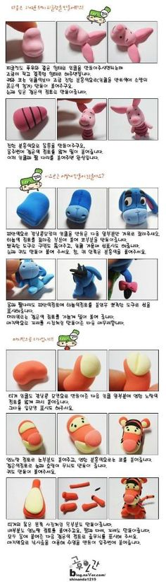 Polymer Clay Winnie the Pooh Characters Tutorial: Piglet Tigger and Eeyore