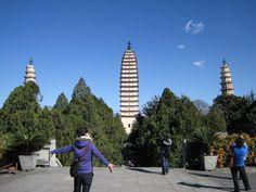 Three Pagodas of Dali in Chongsheng Temple,  崇圣寺三塔, Yunnan Province, China