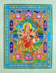 Durga Maa Vissa Yantra  (via ebay: Indian_ash)