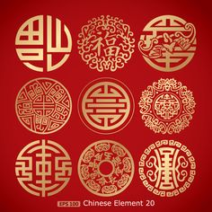 Pattern Floral, Gold Pattern, Chinese Design, Chinese Style, Hippie Symbols, Cultural Patterns, 3d Templates, Motif Oriental, Chinese Element