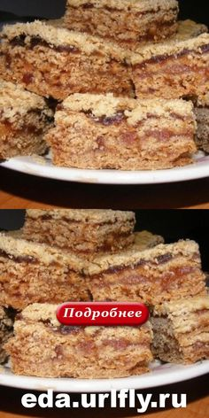Baking Recipes, Vegan Recipes, Dessert Recipes, Desserts, Cooking Forever, Recipe Of The Day, Food Photography, Food Porn, Food And Drink