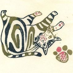 Fab little cat print  by coqumaho on Etsy #printmaking