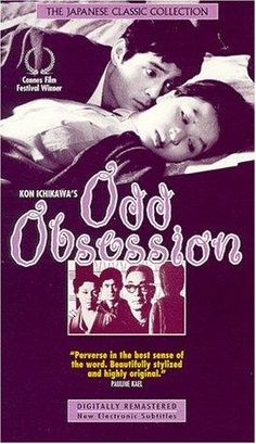 """Odd Obsession (Kagi), based on Jun'ichirô Tanizaki's novel """"The Key""""(currently I read the book but looks like I have to watch and a film :))"""