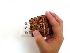a moveable type rubik's cube!!!    the chinese invented moveable type 400 years before the gutenberg press was invented.