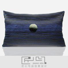匠心宅品 现代新中式样板房/软装靠包抱枕 贝壳蓝提花腰枕{不含芯