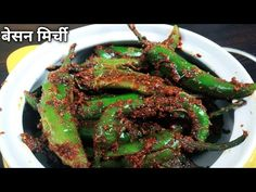 दो की जगह चार रोटी खाओगे ' जब ऐसे मिर्च बनाओगे | Besan Bhuni Mirch | Chef Bhupi | Honest Kitchen - YouTube Indian Food Recipes, Ethnic Recipes, Japchae, Chicken Wings, Green Beans, Recipies, Meat, Vegetables, Camera Phone