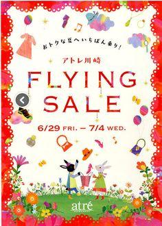 ポスター Dm Poster, Poster Layout, Sale Poster, Pop Design, Flyer Design, Layout Design, Japan Painting, Flyer Layout, Japanese Graphic Design