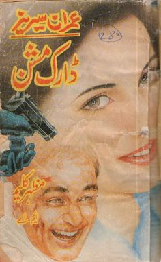 Suspense Digest Dark Mission by Mazhar Kaleem