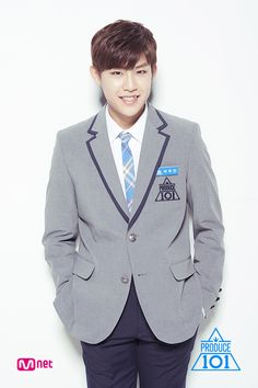 produce 101 season 2 trainee profile photos Park woojin
