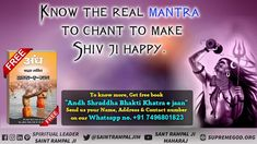 Know the real mantra to chant to make shiv ji happy by sant rampal ji maharaj on sadhna channel at pm. On this earth, he is the only saint who gives us a real bhakti marg and right mantra . Believe In God Quotes, Quotes About God, Angry Lord Shiva, Shiva Sketch, Mahadev Quotes, Shiv Ji, Gita Quotes, Lord Mahadev, Devotional Songs