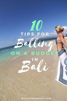 Bali may seem like it's expensive, but it seriously isn't! Here's my tips for balling on a budget in Bali!
