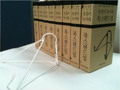 upcycle wire hangers into ipad stand -- Y_project3