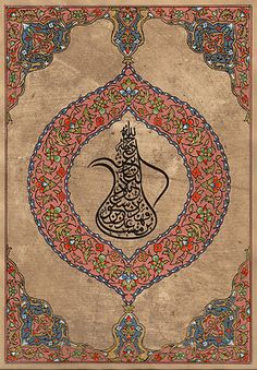 Muslim calligraphy     This paintingis a fine work of Islamic calligraphy art depicting text from the holy book of Quran. The brilliant artworkcaptures the writings of the word of God. You get …