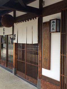 享保2年(AC1717)創業 薄荷看板 鶴齢(青木酒造) Shiozawa, Niigata Japan 塩沢牧之通り Sign for Sake Brewing.