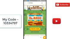 Download uc news Enter my Code 10334797 Earn 8000rs Free Paytm Cash 100% Loot Lo Rs. 8000 cash My Code - 10334797 Earn 8000rs Free Paytm Cash 100% Loot Lo paytm wallet cash Prizes - Rs. 8000 cash as CricFund IPL is just around the corner! UC News looks for trendy Cricket Lovers! Invite friends to UC News and enter your code get your exclusive Rs. 8000 CricFund! How to win your exclusive Rs. 8000 CricFund?..  - Giveaway Post 1st Comment In My New Latest Videos Get Free Rs.5 Paytm Cash. ( Note…