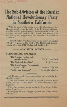 Advertisement for a lecture program hosted by the Sub-Division of the Russian National Revolutionary Party in Southern California, December 7, 1040.  Jewish Federation Council of Greater Los Angeles Community Relations Committee Collection.  In Our Own Backyard: Resisting Nazi Propaganda in Southern California, 1933-1945.