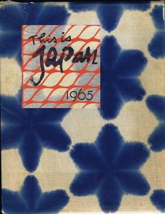 Japanese Blue and White Cloth Slipcase Cover - 1965