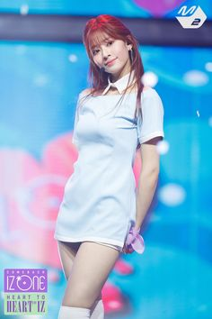 Kpop Girl Groups, Kpop Girls, Yu Jin, Japanese Girl Group, Kim Min, Extended Play, Stage Outfits, 3 In One, Comebacks