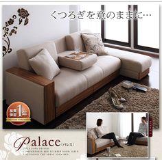 マルチソファベッド【Palace】パレス クーポンコード:ANYTIME11%OFF