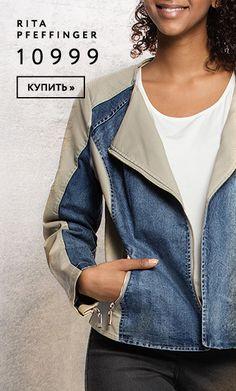 denim and khaki Moto jacket