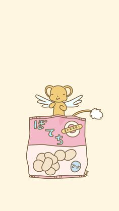 Attach to shirt like a pocket Cardcaptor Sakura, Sakura Kinomoto, Sakura Card Captor, Soft Wallpaper, Kawaii Wallpaper, Aesthetic Iphone Wallpaper, Sailor Moon Aesthetic, Aesthetic Anime, Cute Cartoon Wallpapers