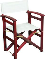 Red Shorea C2013BM-R - Skroutz.gr Outdoor Chairs, Outdoor Furniture, Outdoor Decor, Red, Home Decor, Decoration Home, Room Decor, Garden Chairs, Home Interior Design