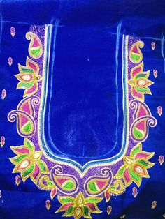 Cutwork Blouse Designs, Wedding Saree Blouse Designs, Best Blouse Designs, Simple Blouse Designs, Blouse Neck Designs, Aari Embroidery, Simple Embroidery, Hand Embroidery Designs, Pattern Design Drawing
