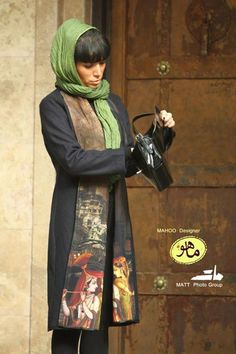 How Iran's Young Women Are Using Fashion To Influence Politics Women In Iran, Iranian Women, Iranian Art, Abaya Fashion, Indian Fashion, Collection Eid, Nordstrom Coats, Indian Outfits, Indian Clothes