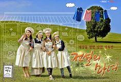 The Legendary Witch Korean Drama Korean Drama Series, Watch Korean Drama, Series Movies, Tv Series, The Legendary Witch, Hyun Kyung, Girl Drama, Mbc Drama, Drama Tv